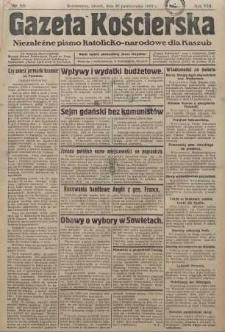 Gazeta Kościerska 1937, nr122