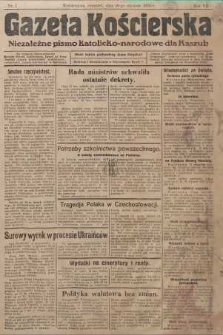 Gazeta Kościerska, 1936, nr7