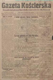 Gazeta Kościerska, 1936, nr11