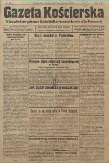Gazeta Kościerska, 1936, nr42