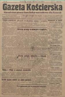 Gazeta Kościerska, 1936, nr61