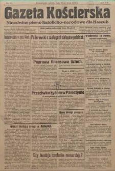 Gazeta Kościerska, 1936, nr62
