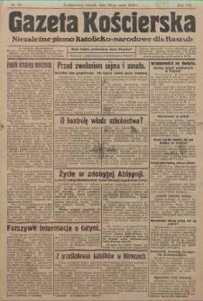 Gazeta Kościerska, 1936, nr63