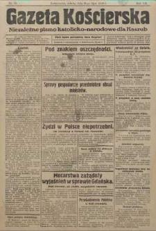Gazeta Kościerska, 1936, nr83
