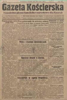 Gazeta Kościerska, 1936, nr88