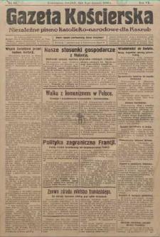 Gazeta Kościerska, 1936, nr94