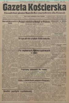 Gazeta Kościerska, 1936, nr118