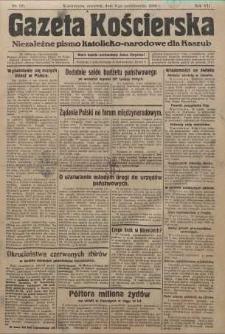 Gazeta Kościerska, 1936, nr121