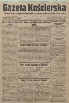 Gazeta Kościerska, 1936, nr122