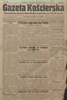 Gazeta Kościerska, 1936, nr153