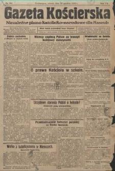 Gazeta Kościerska, 1936, nr156